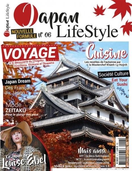 JAPAN LIFESTYLE 6 OCTOBRE / DECEMBRE 2016