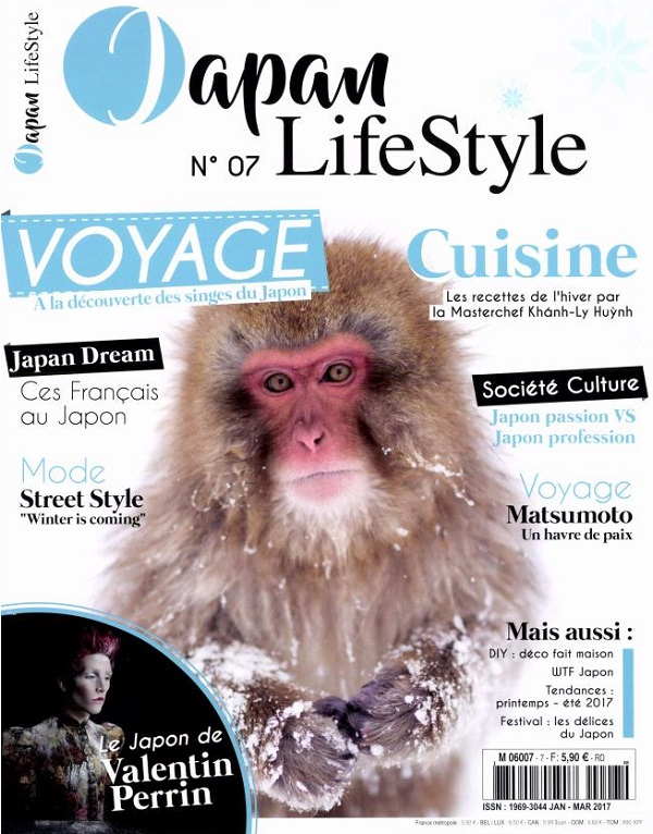JAPAN LIFESTYLE 7 JANVIER/ MARS 2017