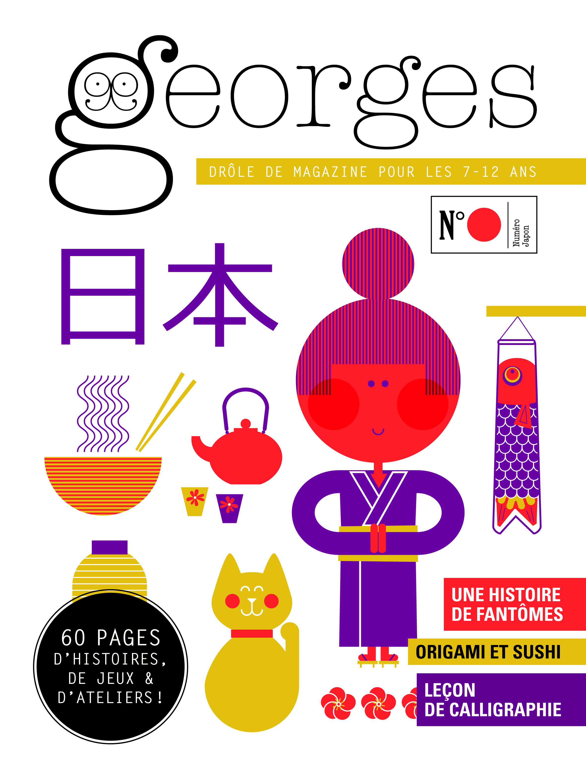 MAGAZINE GEORGES NO36 - JAPON
