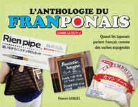 L'ANTHOLOGIE DU FRANPONAIS - TOME 2 - VOL02