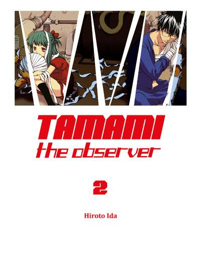 TAMAMI THE OBSERVER - TOME 2 - VOL02