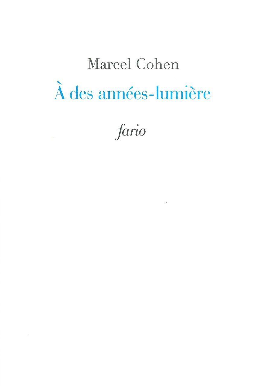 A DES ANNEES-LUMIERE