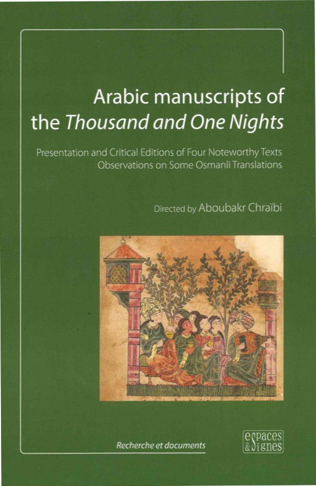 ARABIC MANUSCRIPTS OF THE..(VENTE FERME)