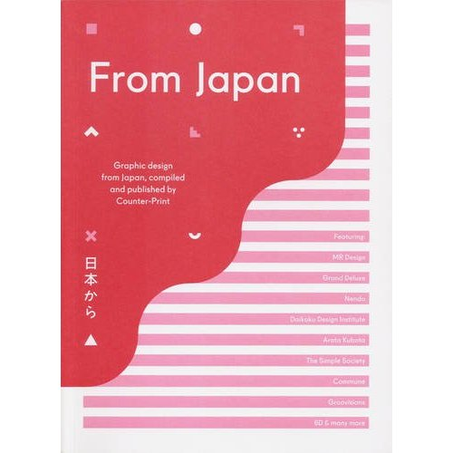 GRAPHIC DESIGN FROM JAPAN