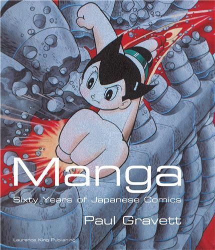 MANGA /ANGLAIS