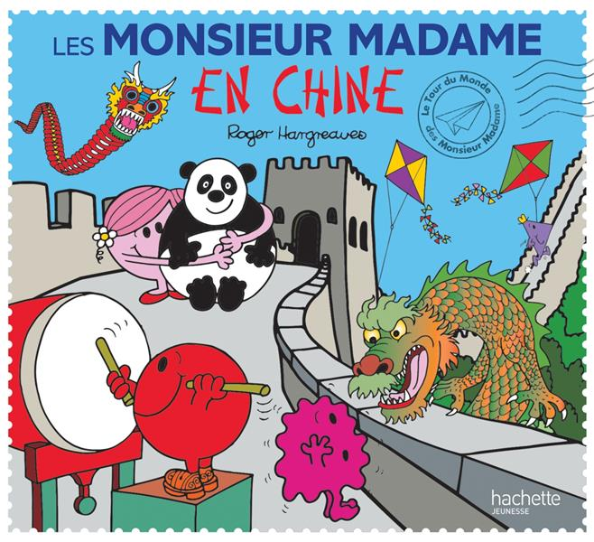 MONSIEUR MADAME-LES MONSIEUR MADAME EN CHINE