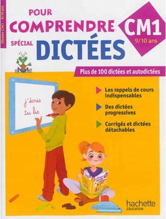 POUR COMPRENDRE DICTEES CM1