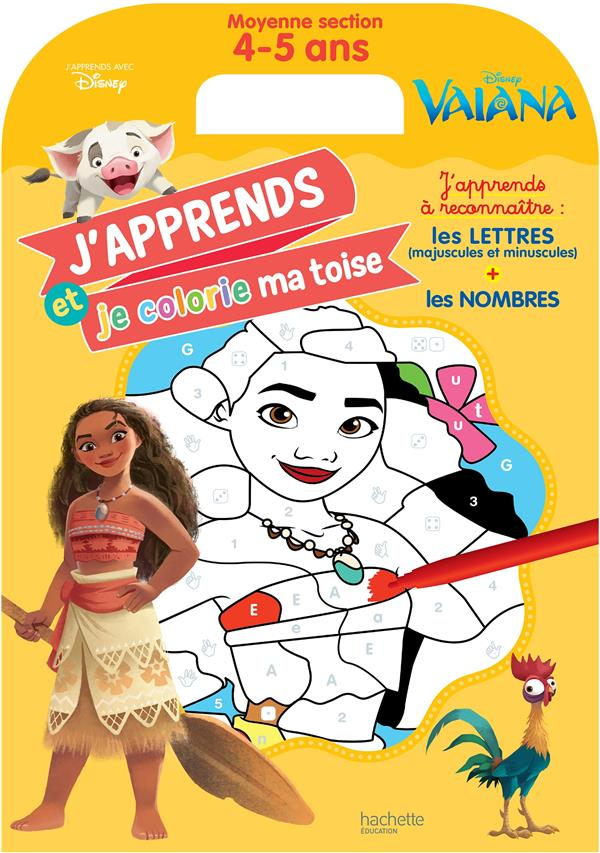 MA TOISE A COLORIER - VAIANA, MOYENNE SECTION (4-5 ANS)