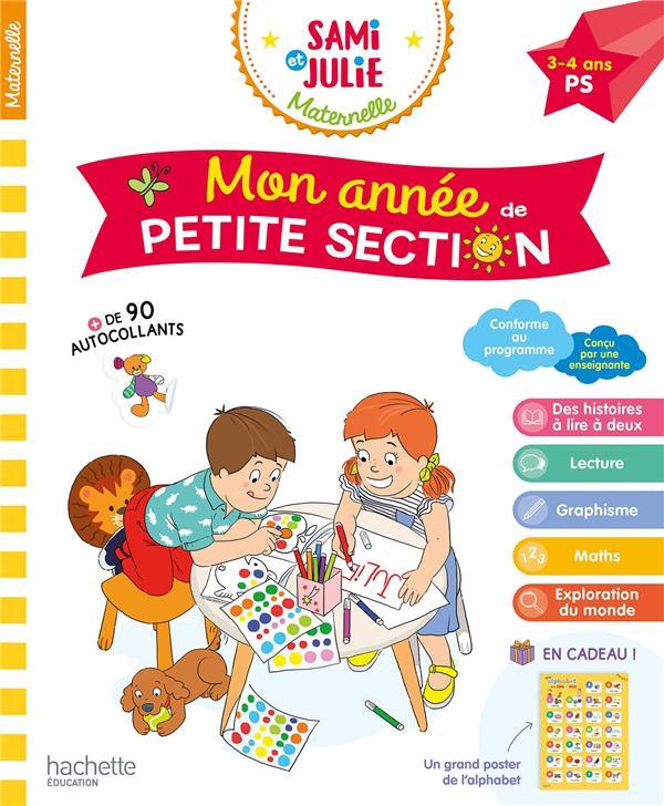 MON ANNEE DE PETITE SECTION AVEC SAMI ET JULIE 3-4 ANS