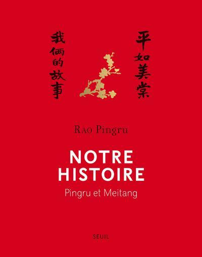 NOTRE HISTOIRE. PINGRU ET MEITANG