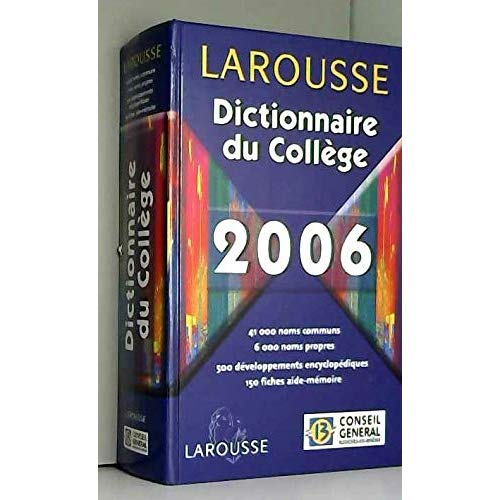 DICTIONNAIRE DU COLLEGE
