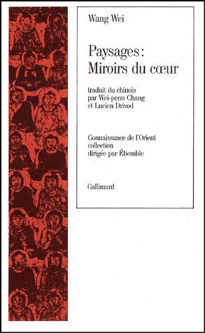 CHINOISE - T71 - PAYSAGES : MIROIRS DU COEUR