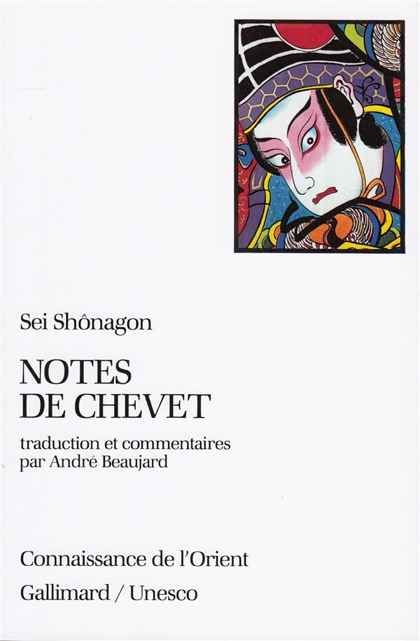JAPONAISE - T05 - NOTES DE CHEVET
