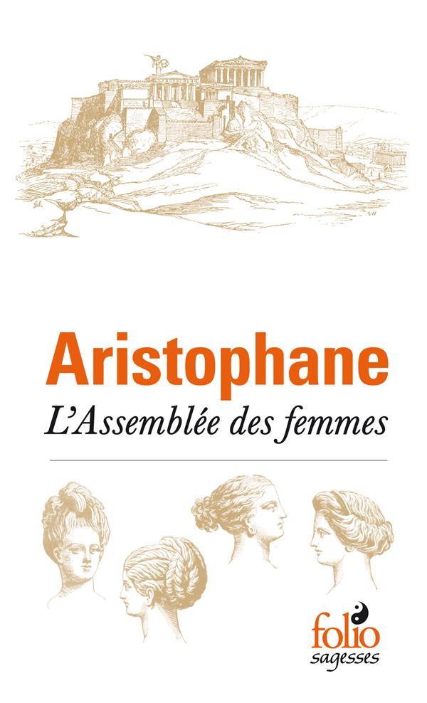 L'ASSEMBLEE DES FEMMES