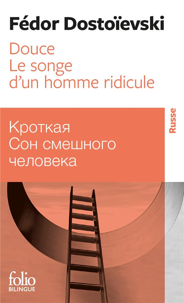 DOUCE - LE SONGE D'UN HOMME RIDICULE