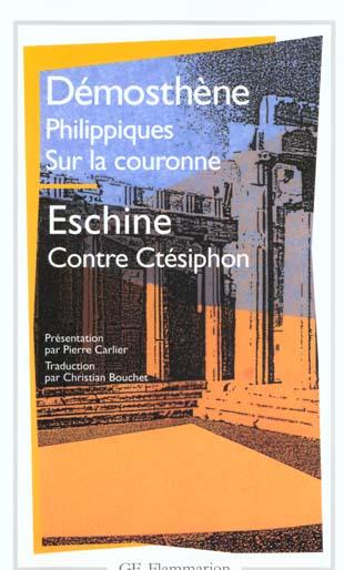 PHILIPPIQUES - SUR LA COURONNE