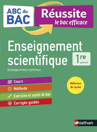 ABC REUSSITE ENSEIGNEMENT SCIENTIFIQUE 1RE