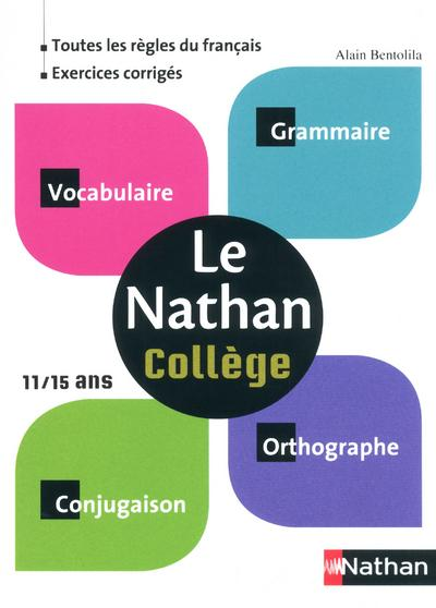 NATHAN COLLEGE