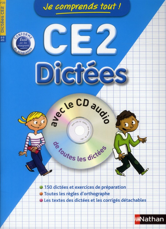 JE COMPRENDS TOUT ! DICTEES CE2