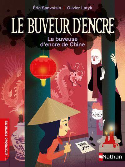 LE BUVEUR D'ENCRE : LA BUVEUSE D'ENCRE DE CHINE