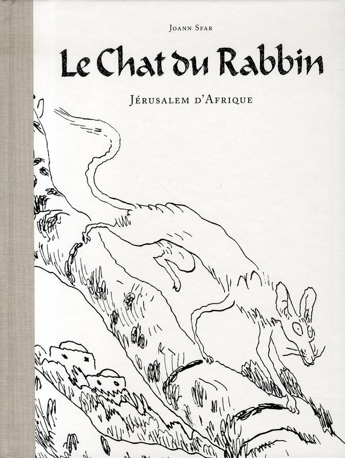 LE CHAT DU RABBIN  - TOME 5 - JERUSALEM D'AFRIQUE (TIRAGE SPECIAL AU TRAIT + STORYBOARDS ET CROQUIS)