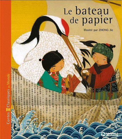 BATEAU DE PAPIER (LE)