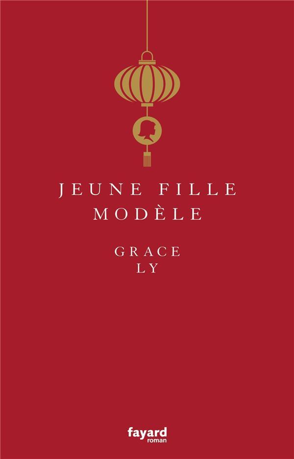 JEUNE FILLE MODELE