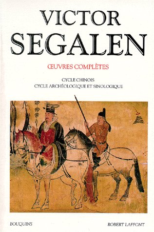 VICTOR SEGALEN - TOME 2 - OEUVRES COMPLETES
