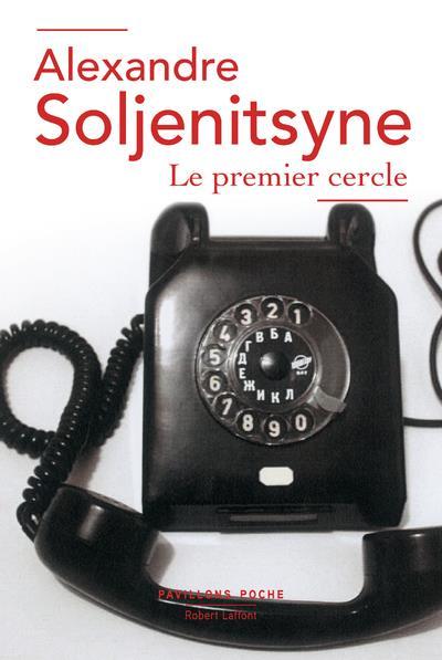 LE PREMIER CERCLE - PAVILLONS POCHE - NOUVELLE EDITION 2017