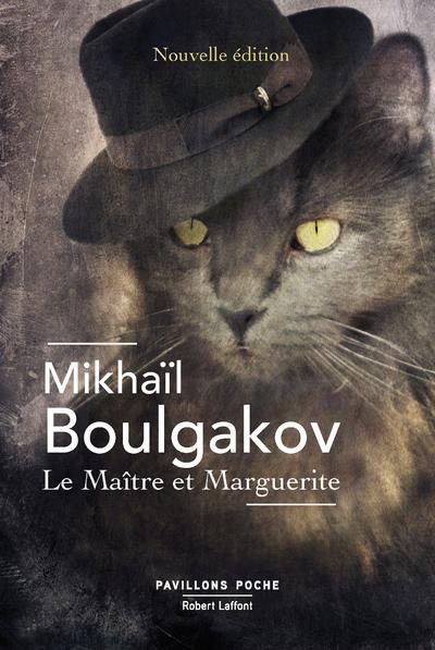 LE MAITRE ET MARGUERITE - NOUVELLE EDITION ANNOTEE PAVILLONS POCHE