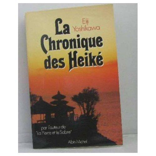 LA CHRONIQUE DES HEIKE