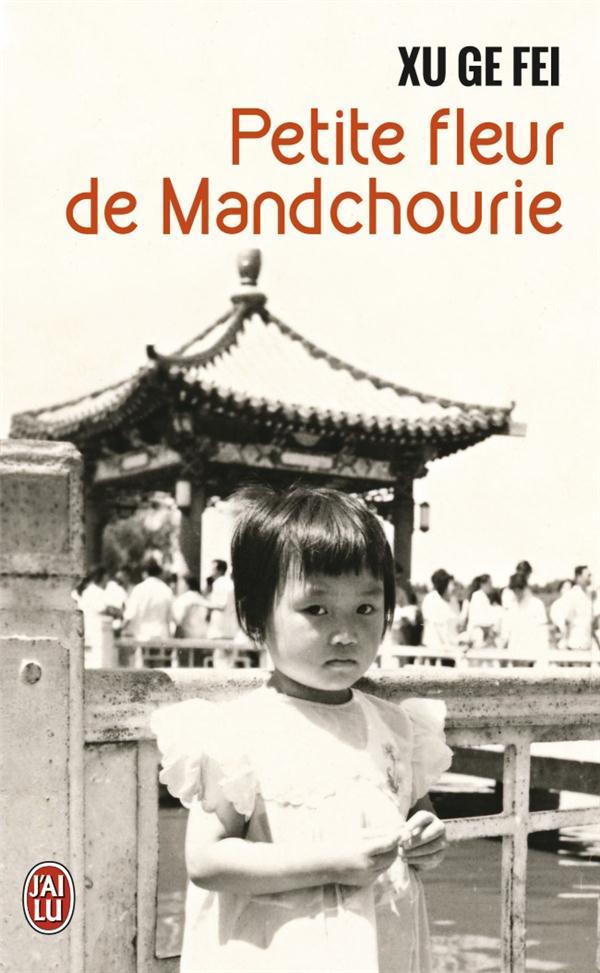 PETITE FLEUR DE MANDCHOURIE