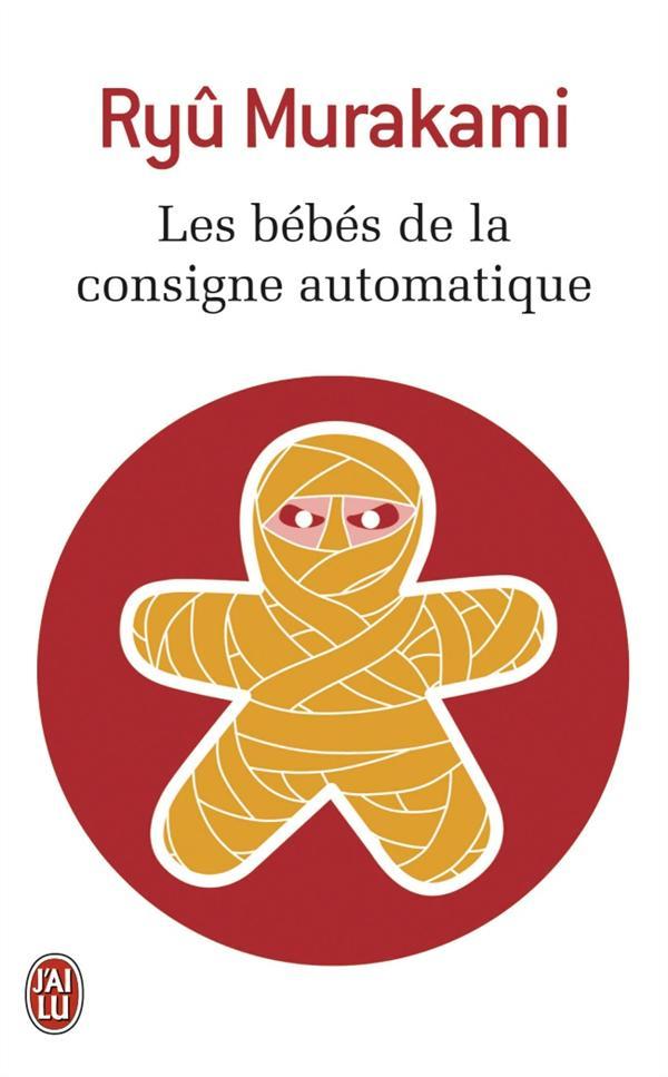 LES BEBES DE LA CONSIGNE AUTOMATIQUE