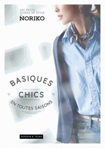 BASIQUES CHICS EN TOUTES SAISONS