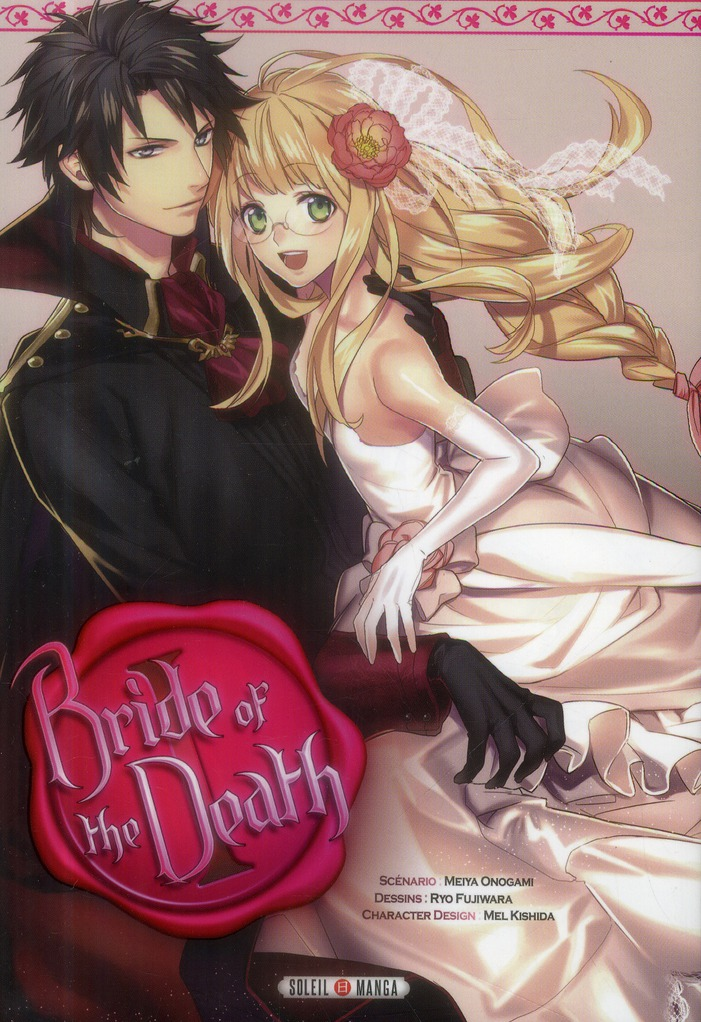 BRIDE OF THE DEATH T01