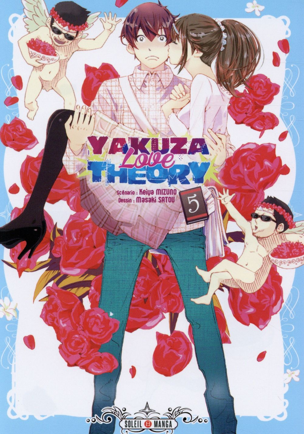 YAKUZA LOVE THEORY T05