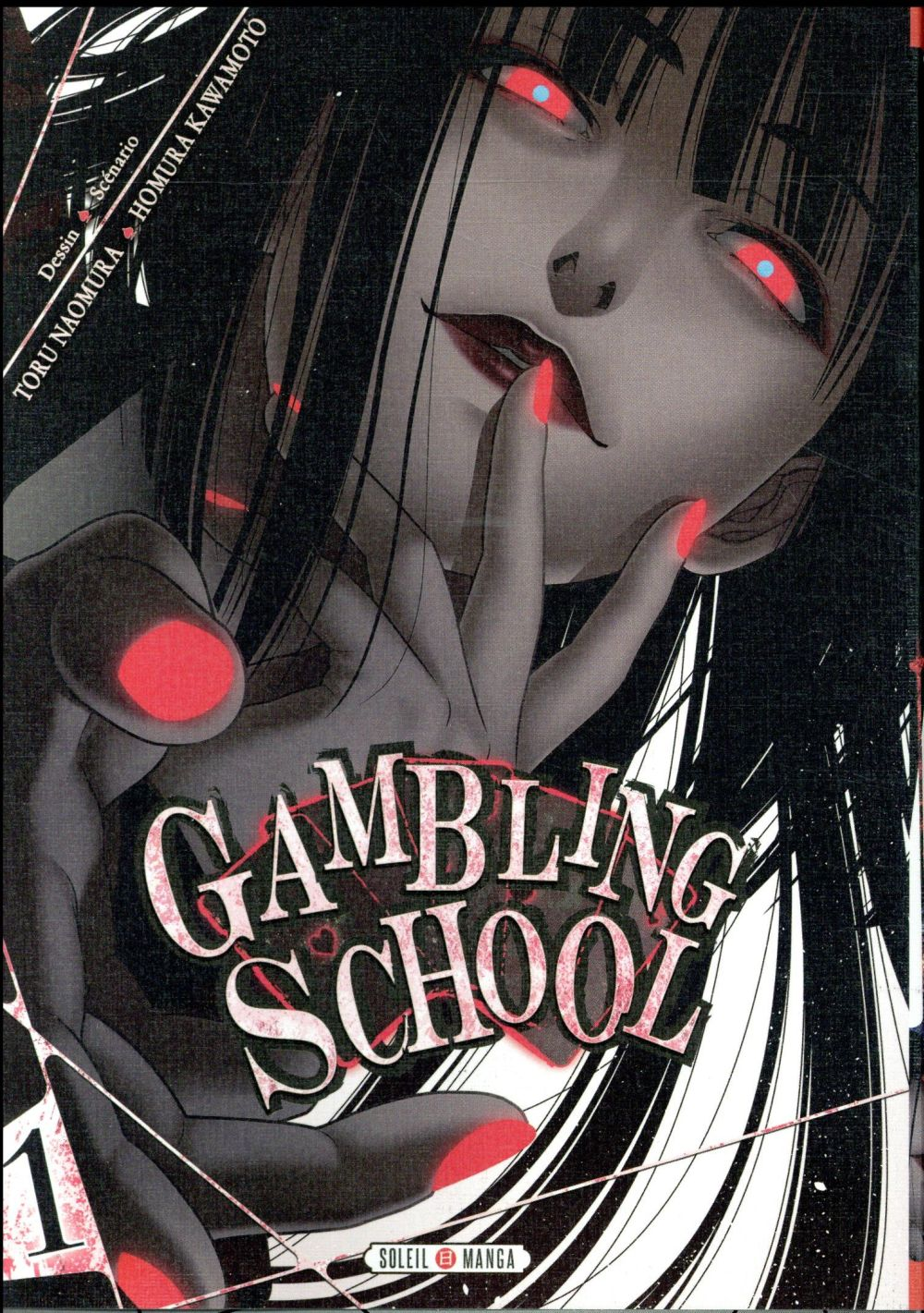 GAMBLING SCHOOL 01