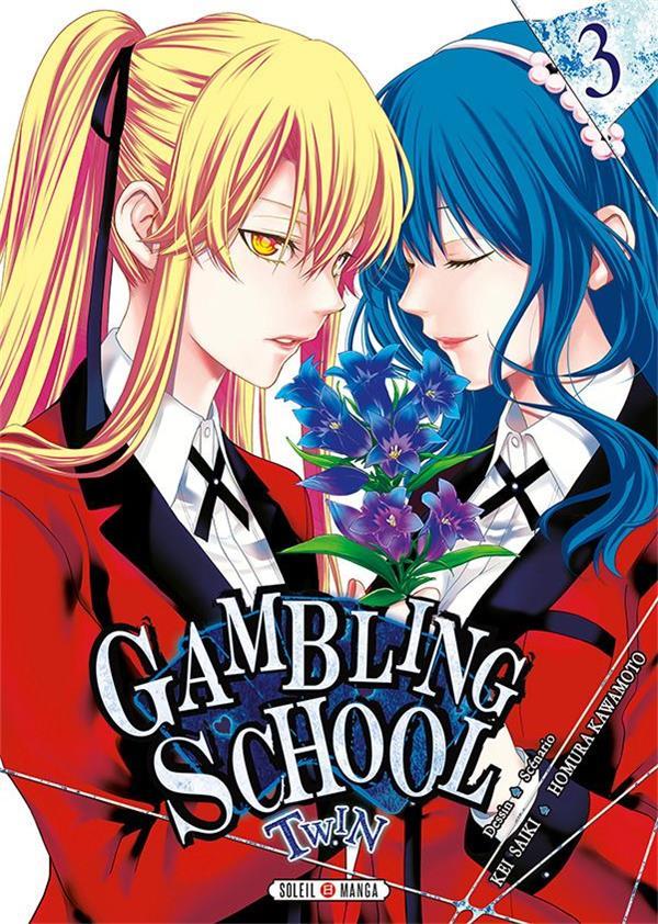 GAMBLING SCHOOL TWIN 03 - T3