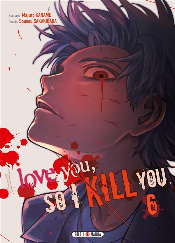 I LOVE YOU SO I KILL YOU T06