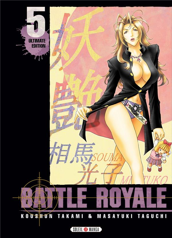 BATTLE ROYALE - ULTIMATE EDITION T05