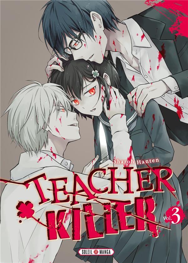 TEACHER KILLER T03