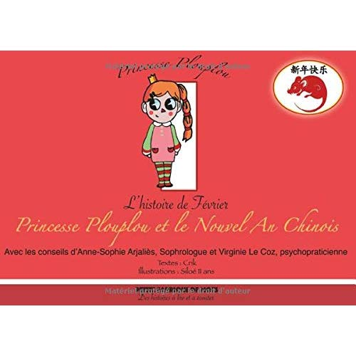 PRINCESSE PLOUPLOU - T6-11 - PRINCESSE PLOUPLOU ET LE NOUVEL AN CHINOIS - L'HISTOIRE DE FEVRIER