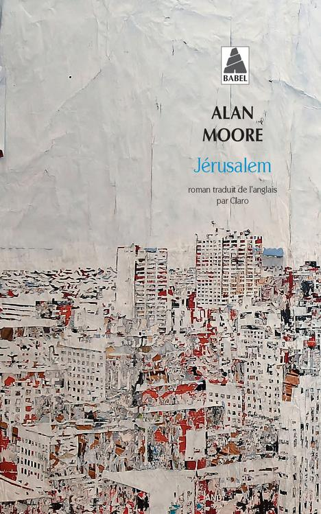 JERUSALEM (BABEL)