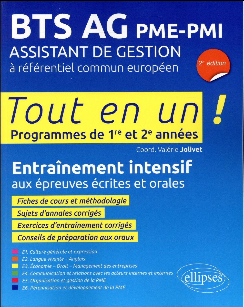 BTS AG PME-PMI ASSISTANT DE GESTION A REFERENTIEL EUROPEEN 2E EDITION