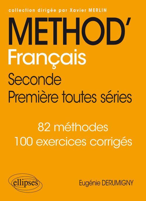 METHOD'FRANCAIS SECONDE PREMIERE TOUTES SERIES