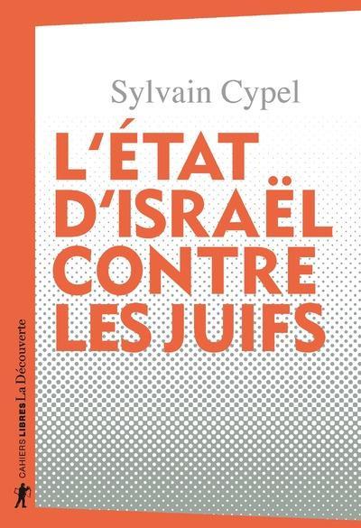 L'ETAT D'ISRAEL CONTRE LES JUIFS