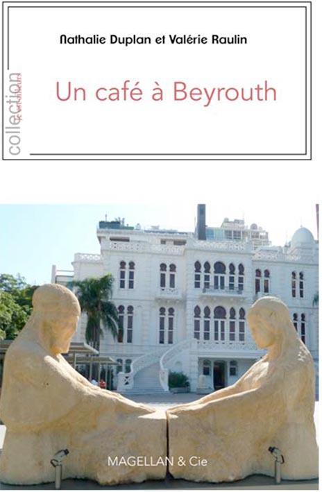 UN CAFE A BEYROUTH