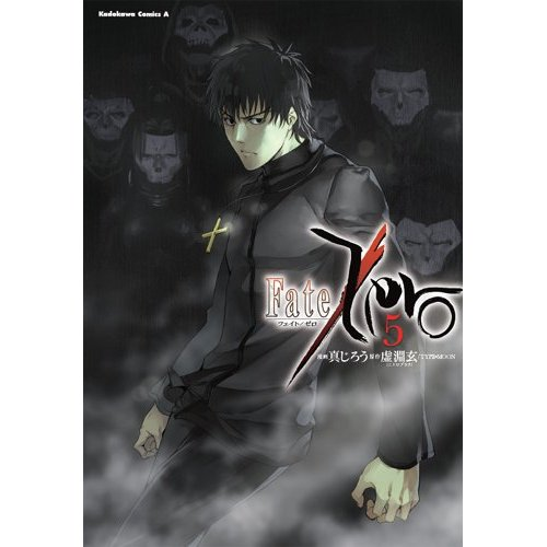 FATE ZERO T5