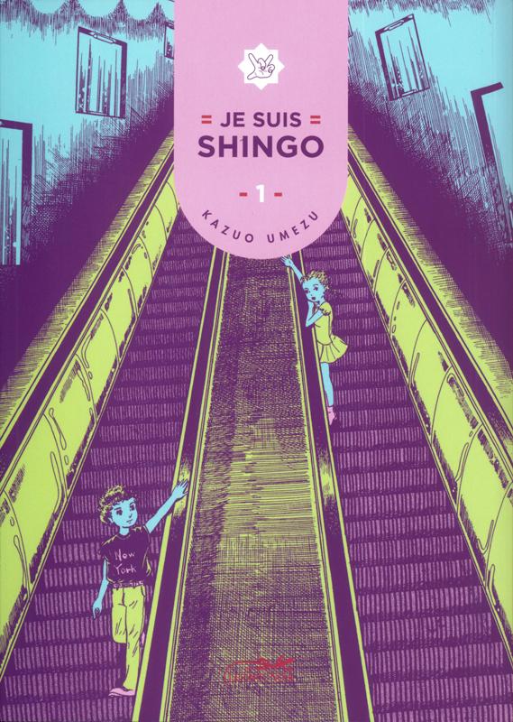 JE SUIS SHINGO, VOLUME 1