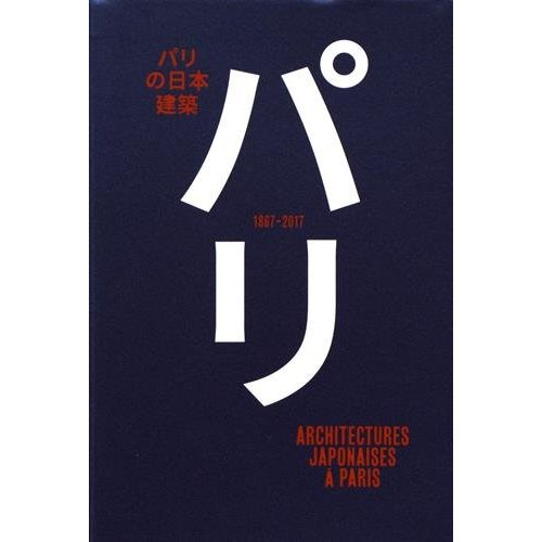 ARCHITECTURES JAPONAISES A PARIS, 1867 - 2017